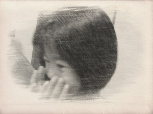 Photofunia835806